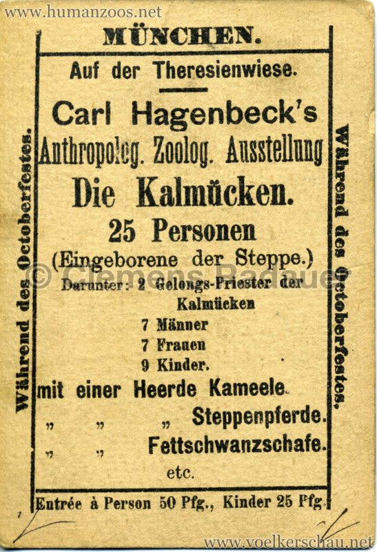 Adolph Friedländer