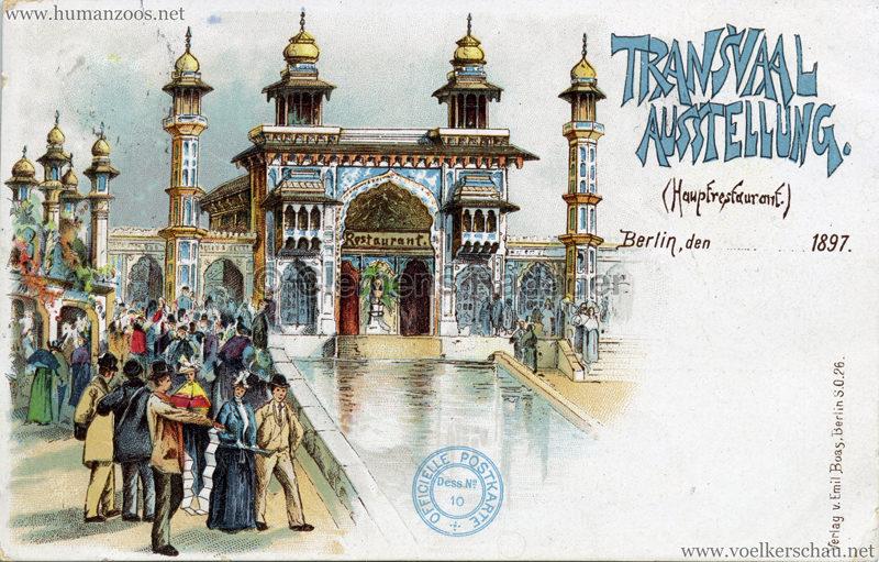 1897 Transvaal Ausstellung Berlin - Hauptrestaurant