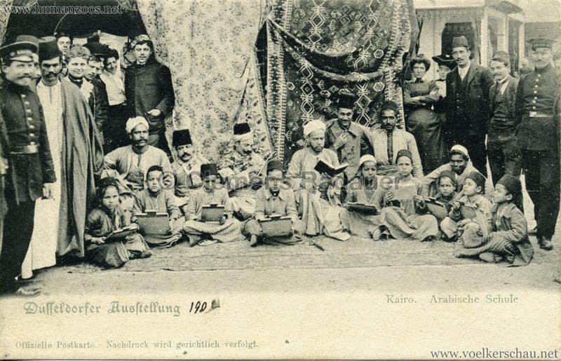 1902 Industrie- & Gewerbeausstellung Düsseldorf - Kairo. Arabische Schule 1