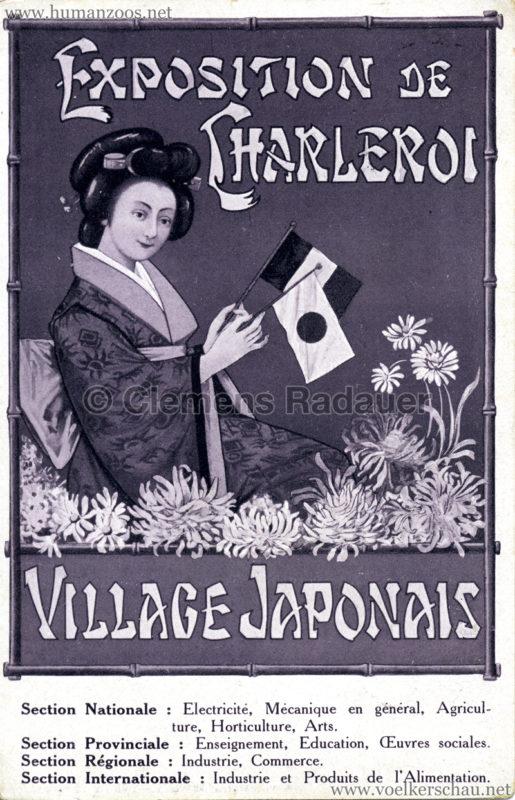 1911 Exposition de Charleroi - Village Japonais