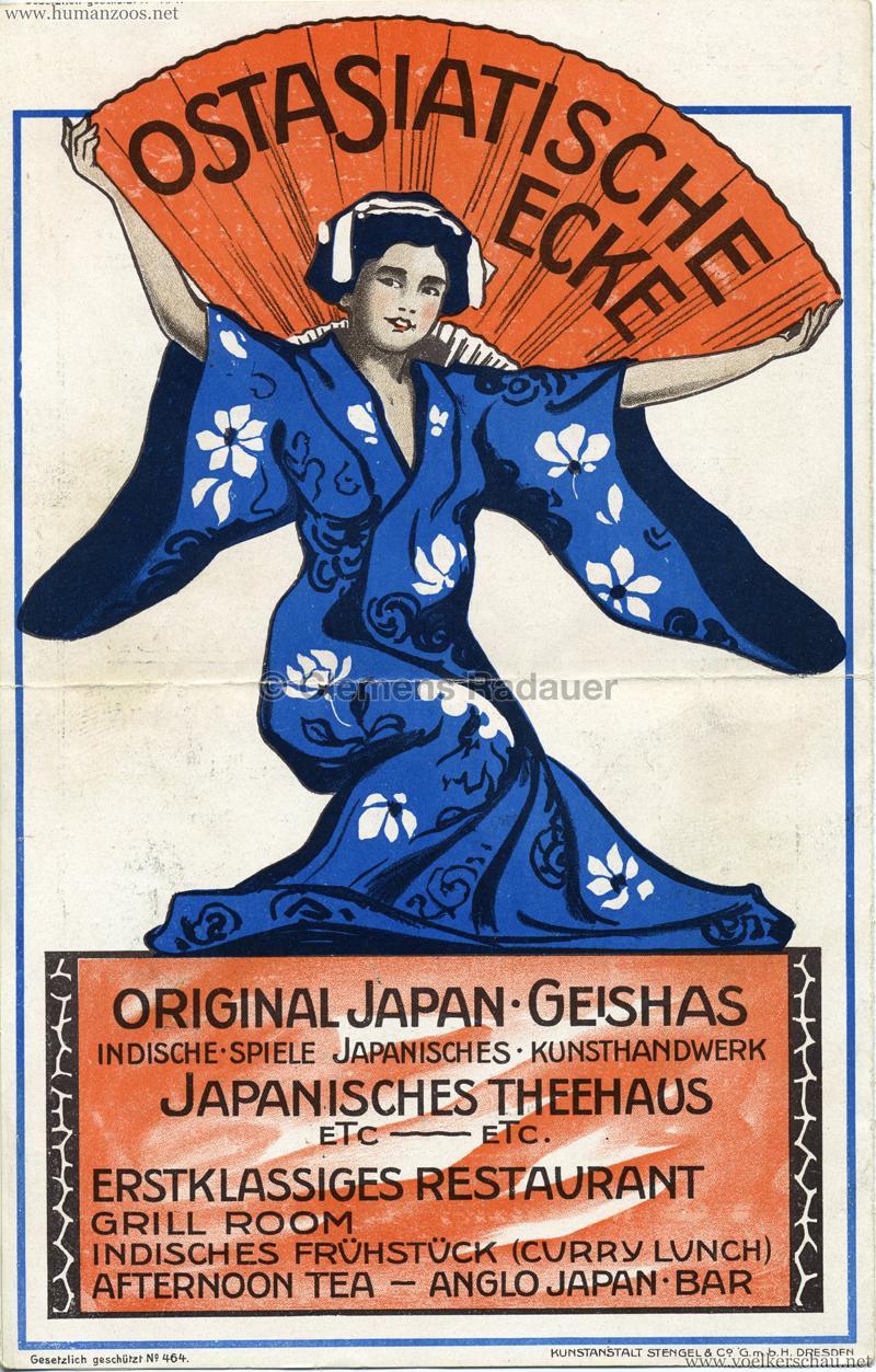 1911 Internationale Hygieneausstellung Dresden - Ostasiatische Ecke 4