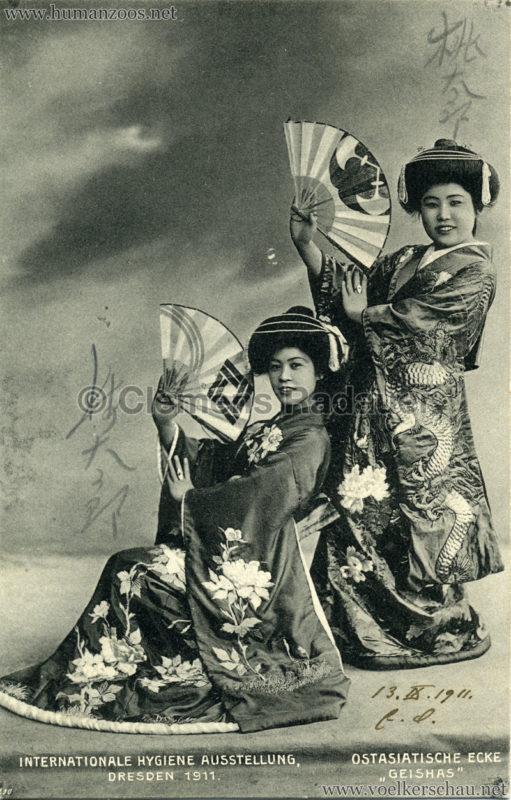 1911 Internationale Hygieneausstellung Dresden - Ostasiatische Ecke - Ostasiatische Ecke