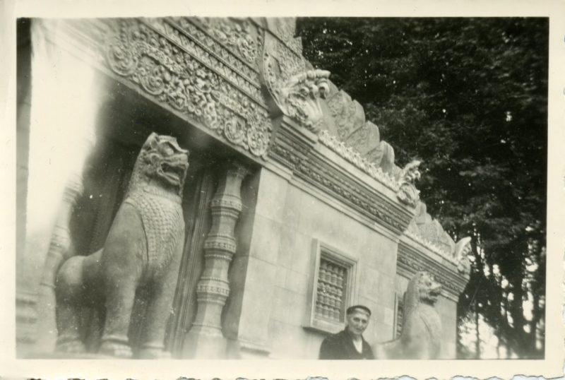 1958 Exposition Universelle Bruxelles S5 - 7
