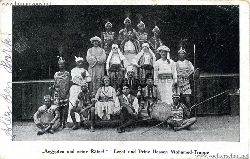 Aegypten und seine Rätsel - Ezzat und Prinz Hessen Mohamed-Truppe 1
