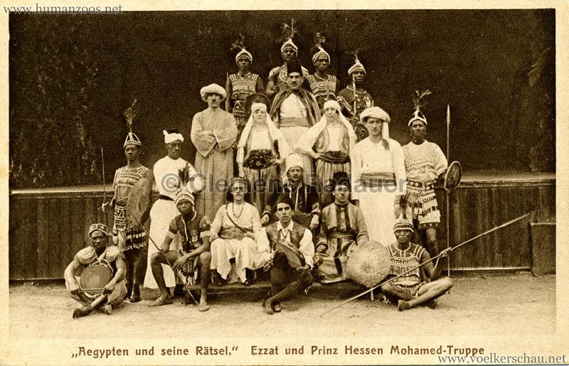 Aegypten und seine Rätsel - Ezzat und Prinz Hessen Mohamed-Truppe 2