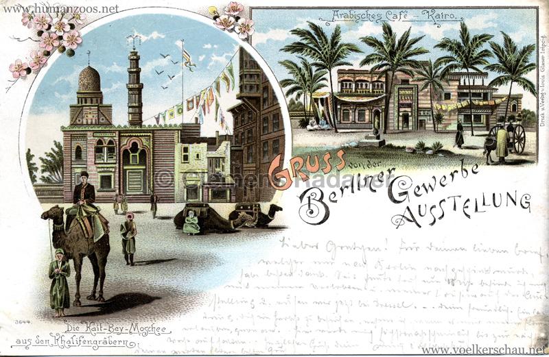 Gewerbe Ausstellung Berlin 1896 Arabisches Caf Human Zoos