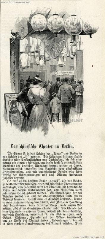 1894.10.20 Illustrirte Zeitung Nr. 2677 S. 445 - Das chinesische Theater in Berlin 1