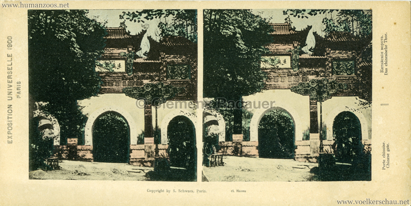 1900 Exposition Universelle de Paris - Porte Chinoise STEREO