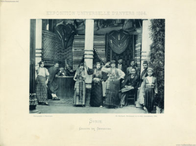 1894 Exposition Universelle Anvers - Syrie Groupe de Danseuses