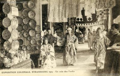 1924 Exposition Coloniale Strasbourg - Un coin de Souks