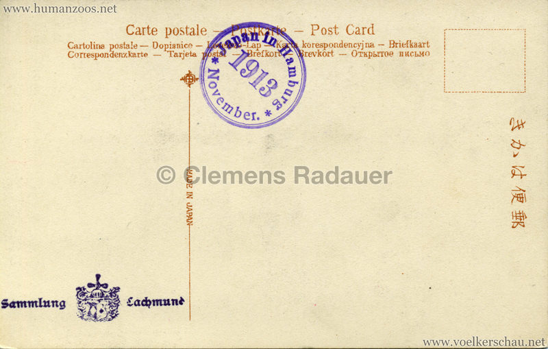 1913 Japan in Hamburg RS