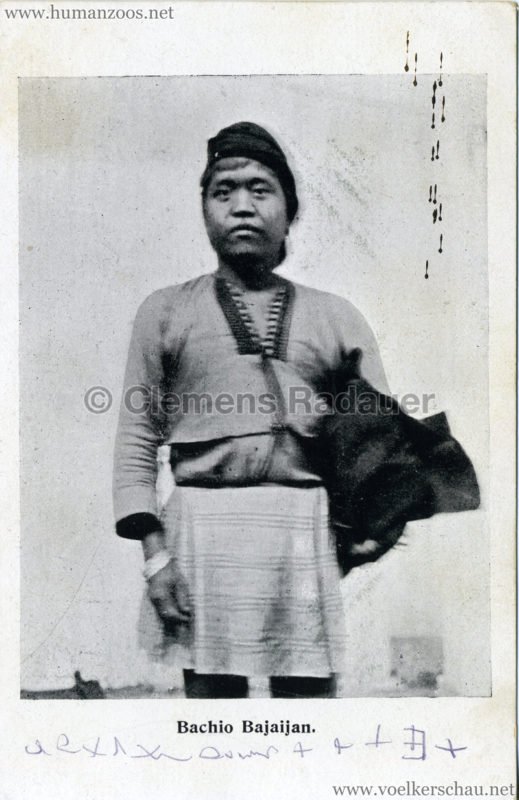 1910 Japan-British Exhibition - Formosa Village - Bachio Bajaijan