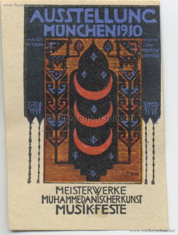 1910 Muhamedanische Ausstellung München - STAMP