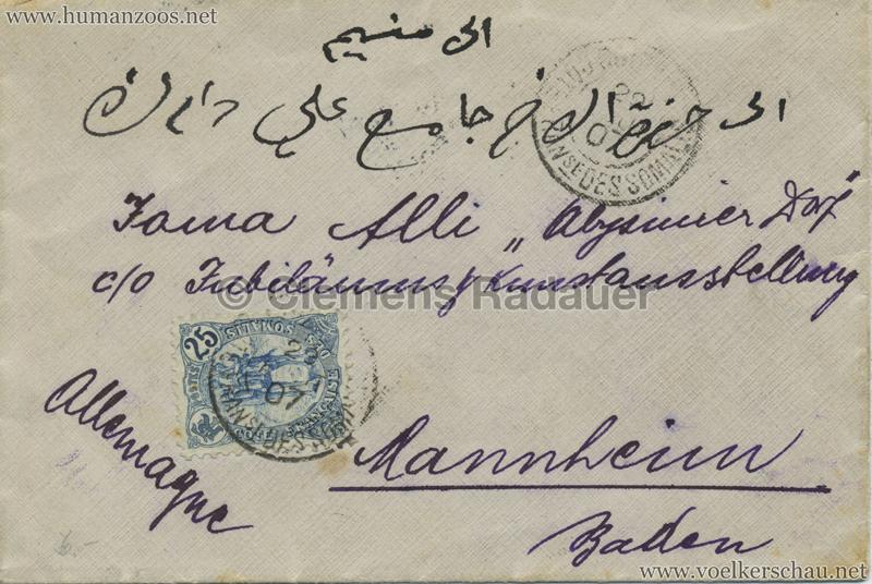 1907 Jubiläumsausstellung Mannheim - Abyssinisches Dorf - Briefkuvert