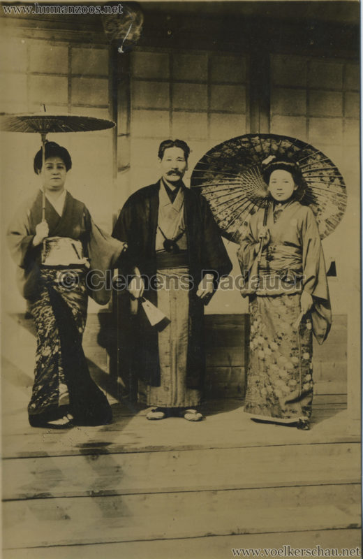 1908 Jubilejni vystava v Praze - Pozdrav z Japonské kavárny