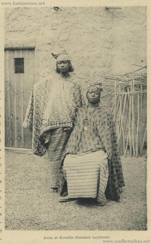 1896 Exposition de Rouen - Revue Illustrée - S 125