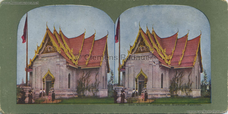 395. Ben Chama Templa Siamese Pavilion, World's Fair St. Louis, Mo