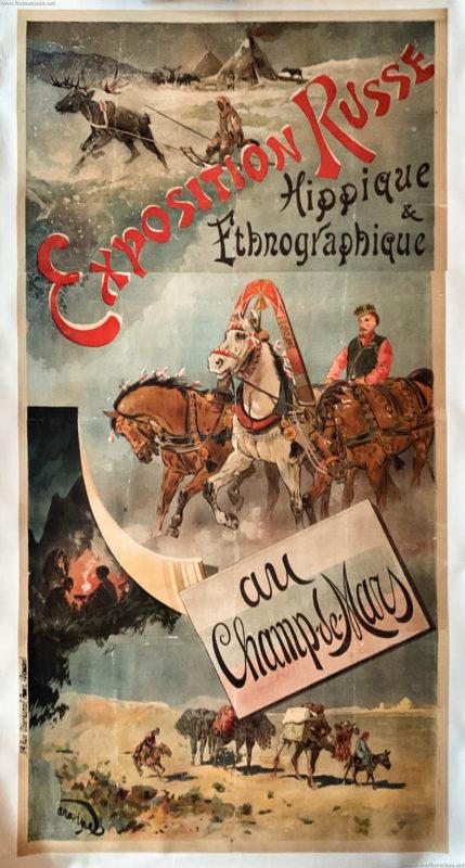 1895 Exposition Russe Hippique et Ethnographique POSTER 2